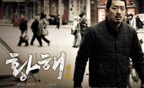 The Yellow Sea (2010), de Hong-jin Na