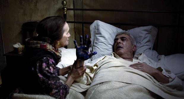 Se Eu Fosse Ladrão... Roubava (Paulo Rocha, 2011)