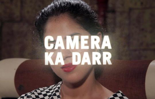 camera trheat