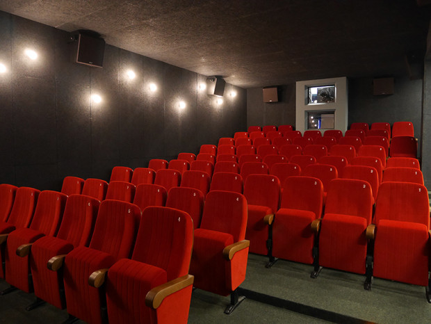 A sala de cinema NUMAX